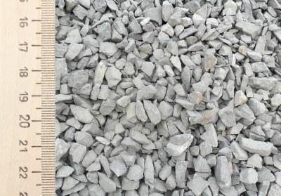 Кварцит металлургический дробленый Бобровского месторождения  ТУ 1511-004-94779610-2014  фр. 8-40 мм