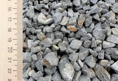 Кварцит металлургический дробленый Бобровского месторождения  ТУ 1511-004-94779610-2014  фр. 80-250 мм
