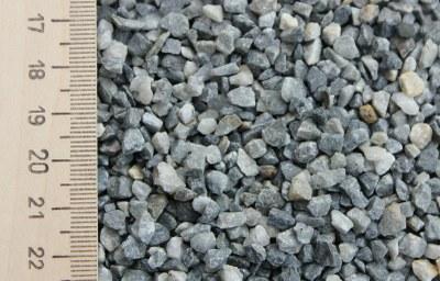 Щебень кубовидный  ГОСТ 8267-93  фр. 3-5 мм